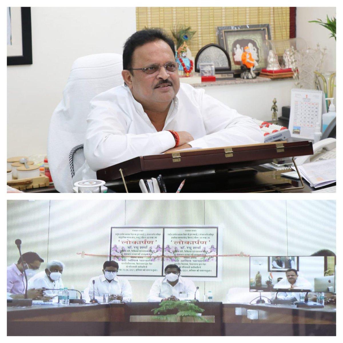 सीएचसी पल्लू एवं स्वास्थ्य केंद्र थिराना (नोहर) हनुमानगढ़ के भवन का वीडियो कॉन्फ्रेंसिंग के माध्यम से वर्चुअल उद्घाटन किया। https://t.co/lt8UUhtMcm