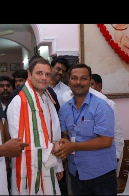 Wish you Happy Birthday to you Rahul Gandhi G