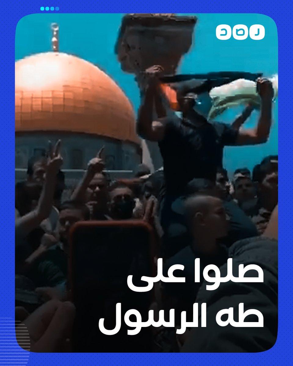 هتافات المقدسيين نصرة للنبي محمد ﷺ بعد إساءة المستوطنين له