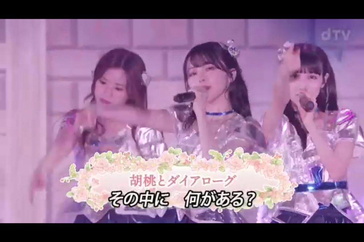 #宮脇咲良 #宮脇咲良卒業コンサート #咲良ありがとう  #BouquetofLoveforSakura