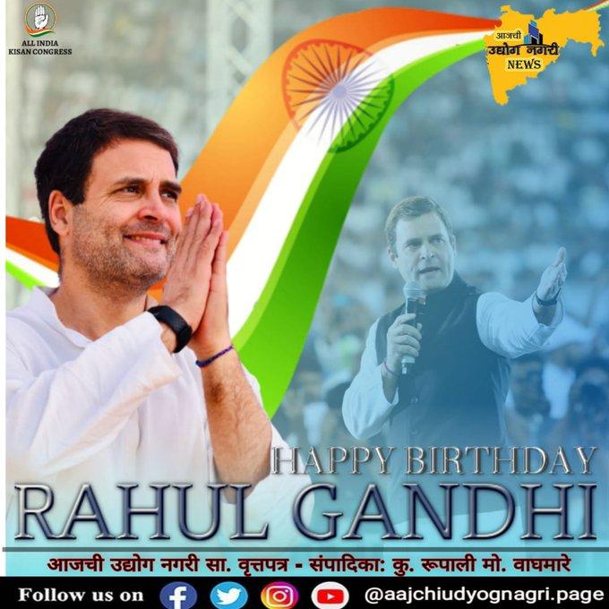 Happy Birthday Rahul Gandhi sir.. God bless you