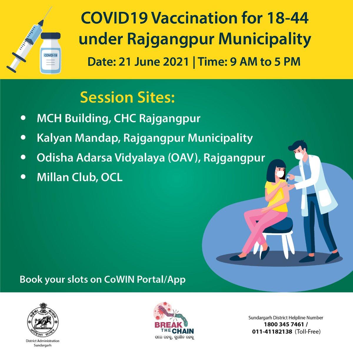 Under @Rajgangpur_Mun , individuals between 18-44 will be vaccinated against COVID19 on 21 June Monday, 9 am onwards. Beneficiaries must book their slot on CoWIN Portal/App. @CMO_Odisha @SecyChief @IPR_Odisha @HFWOdisha @MoSarkar5T @NITIAayog @PradeepJenaIAS @MoHFW_INDIA https://t.co/DhRvIFrXjc