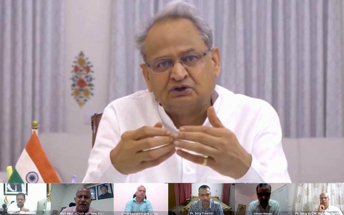 वैक्सीनेशन के लिए गांव-ढाणी तक  हो बेहतरीन प्रबंधन : मुख्यमंत्री @ashokgehlot51 #Rajasthan   https://t.co/uardptLwVQ https://t.co/i8WEP9U7DL