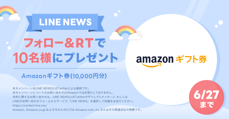 @news_line_me's photo on Amazon