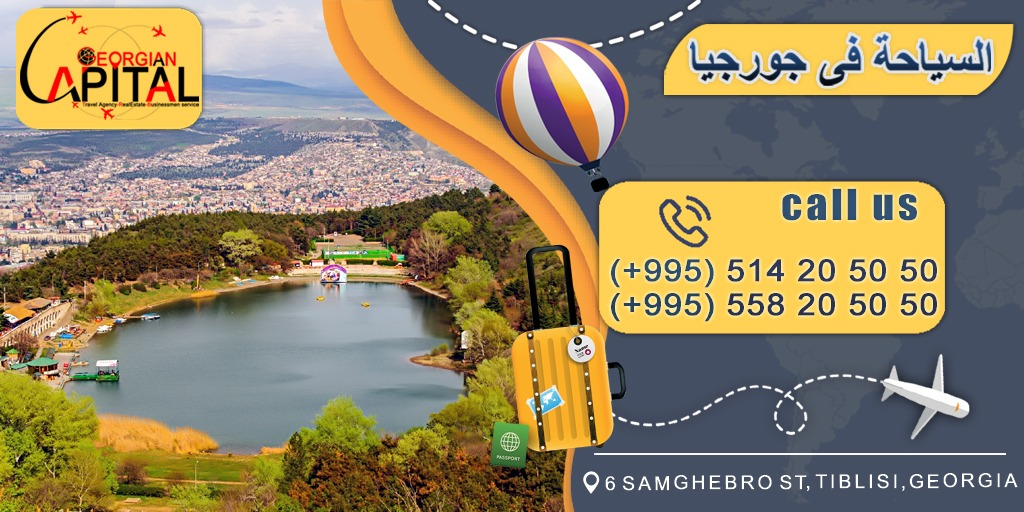 ✈️Trip around #Georgia!!!  🔴📞Whats app : 00995514205050  🔴🚗Car With Driver  🔴🏢 Rent flats and Reserve hotels https://t.co/7fTZG5zzNn