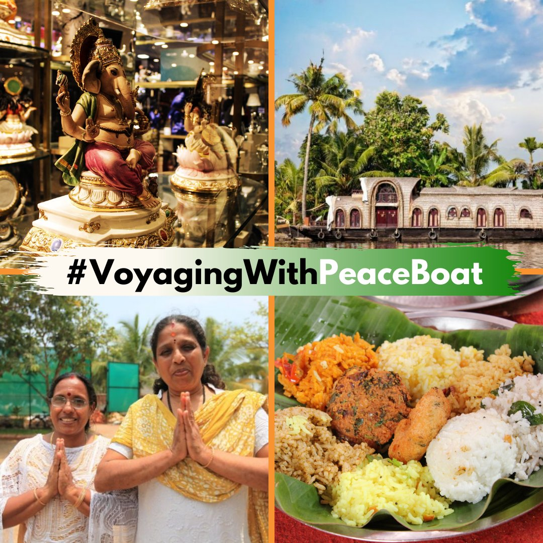 🌎VoyagingWithPeaceBoat ⚓Port of Call: #India The #Kerala region is known for its high literacy rate and the proportion of working women. Participants discuss #gender equality with onboard educators and on study tours to Vilmala Welfare Centre. @pamelaphilipose @umaprajapati2 https://t.co/Cbc07OJBds