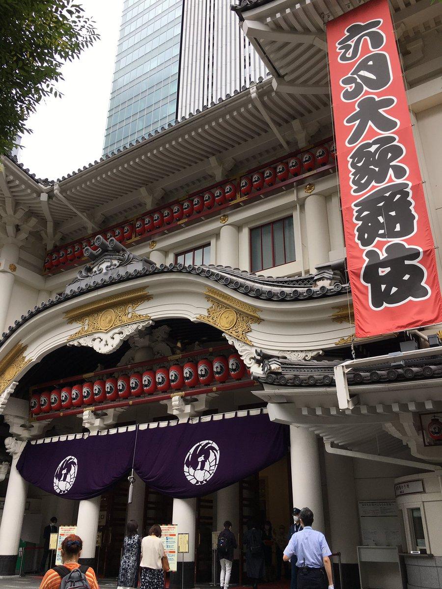 Today's Kabukiza Theatre NOW. #kabuki #tokyo #japan  #歌舞伎 #歌舞伎座 #theatre #play #traditional #六月大歌舞伎 https://t.co/SklxuLLOCw