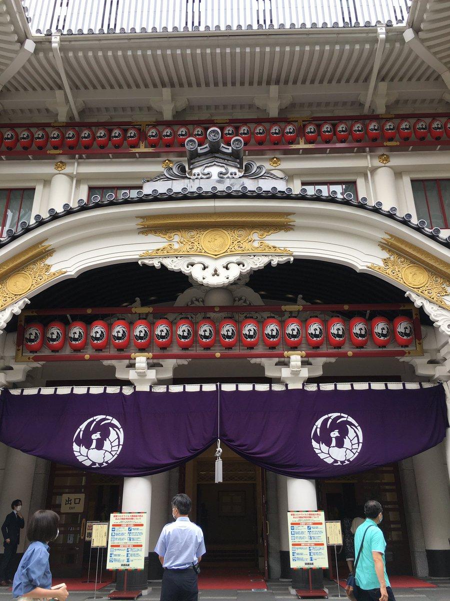 Today's Kabukiza Theatre NOW. #kabuki #tokyo #japan  #歌舞伎 #歌舞伎座 #theatre #play #traditional #六月大歌舞伎 https://t.co/eB5MRdm7Sq