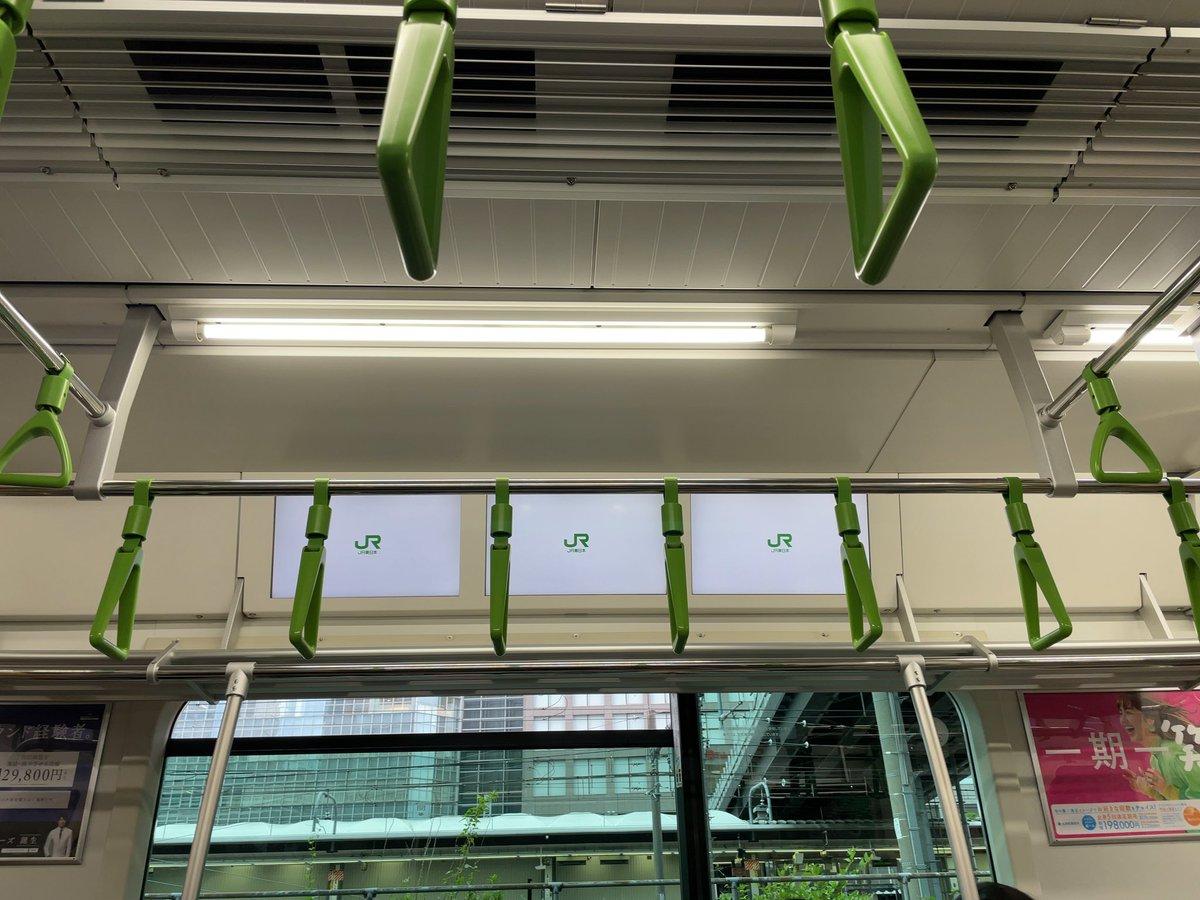 ユニコーンステークス 賭け 見物 ルメールさあ 渋谷ー恵比寿に関連した画像-05
