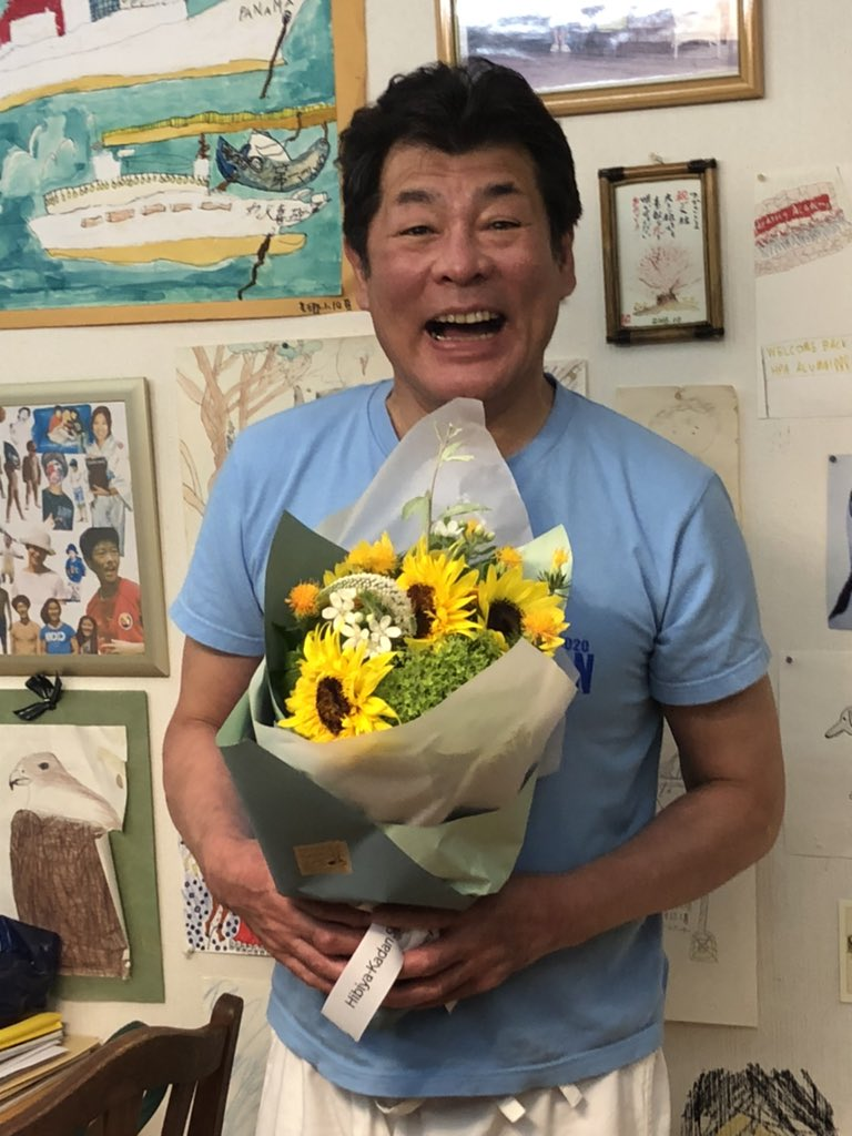 RT @yomeyoshiko224: 父の日、娘から花束もらった https://t.co/JESZKPoett