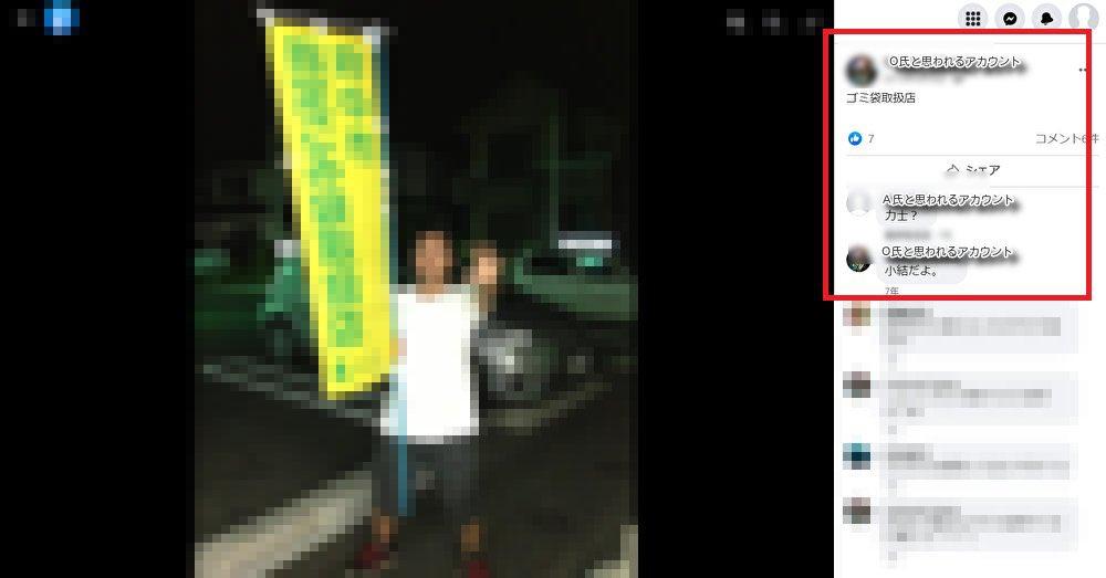 test ツイッターメディア - #アリア #アリアペイ 下記サイトでアリアとファクタリング会社Z(サービス名S)との不思議な共通点を公開しました 最新再契約・系列情報まとめサイト https://t.co/kTX1NVR4jn #後払い #つけ払い #系列 #再契約 #現金化 #七福神 #ファクタリング #エンゾー https://t.co/uLqTR9u5Na