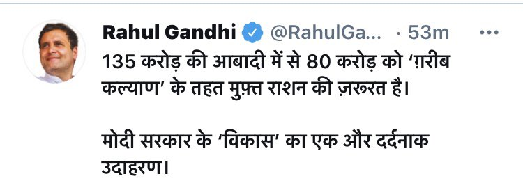 BSDK, you only say poverty is only a state of mind. You have problem with Ambani and Adani because they are rich and you also have a problem when government is helping poor. Such a brainless soul you are. RGKMKB https://t.co/b5yFE8c8Bs