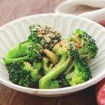 旨味&酸味でとっても美味しくなる?!簡単に作れるブロッコリーレシピ!