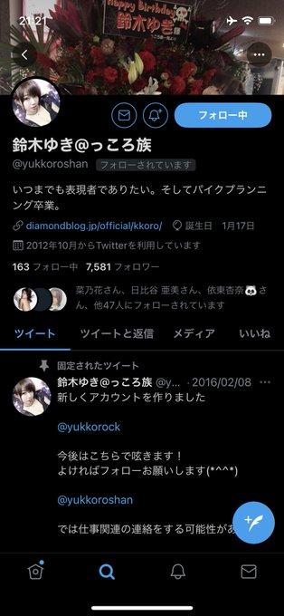 yukkorockの画像