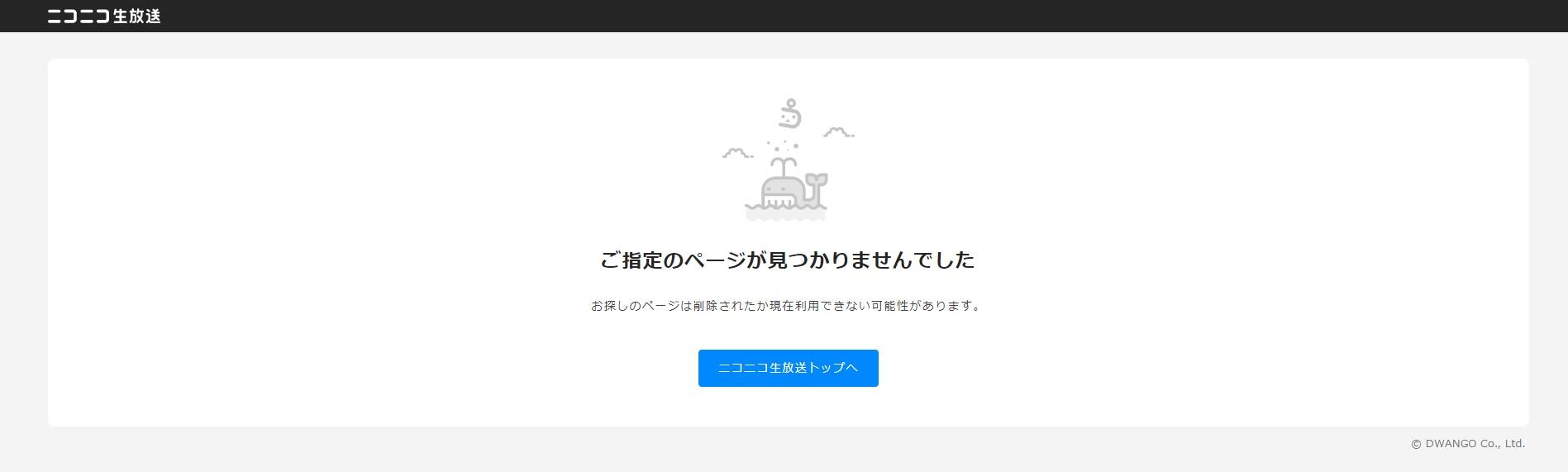 横山 緑 twitter