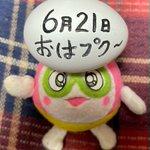 pukumaru2929のサムネイル画像
