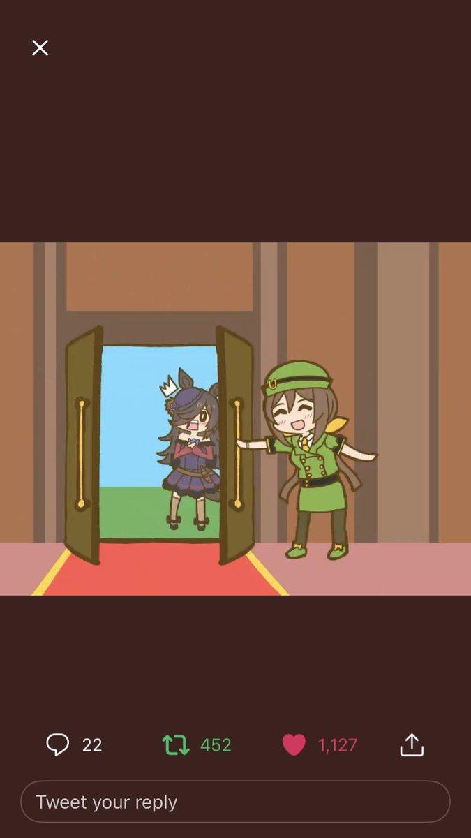 Wow I legit got Rice-chan.   Such a kind girl. https://t.co/QrstfEsITP https://t.co/1fVlsUiu7J