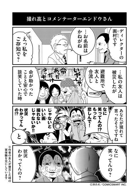 soutou_aotouの画像