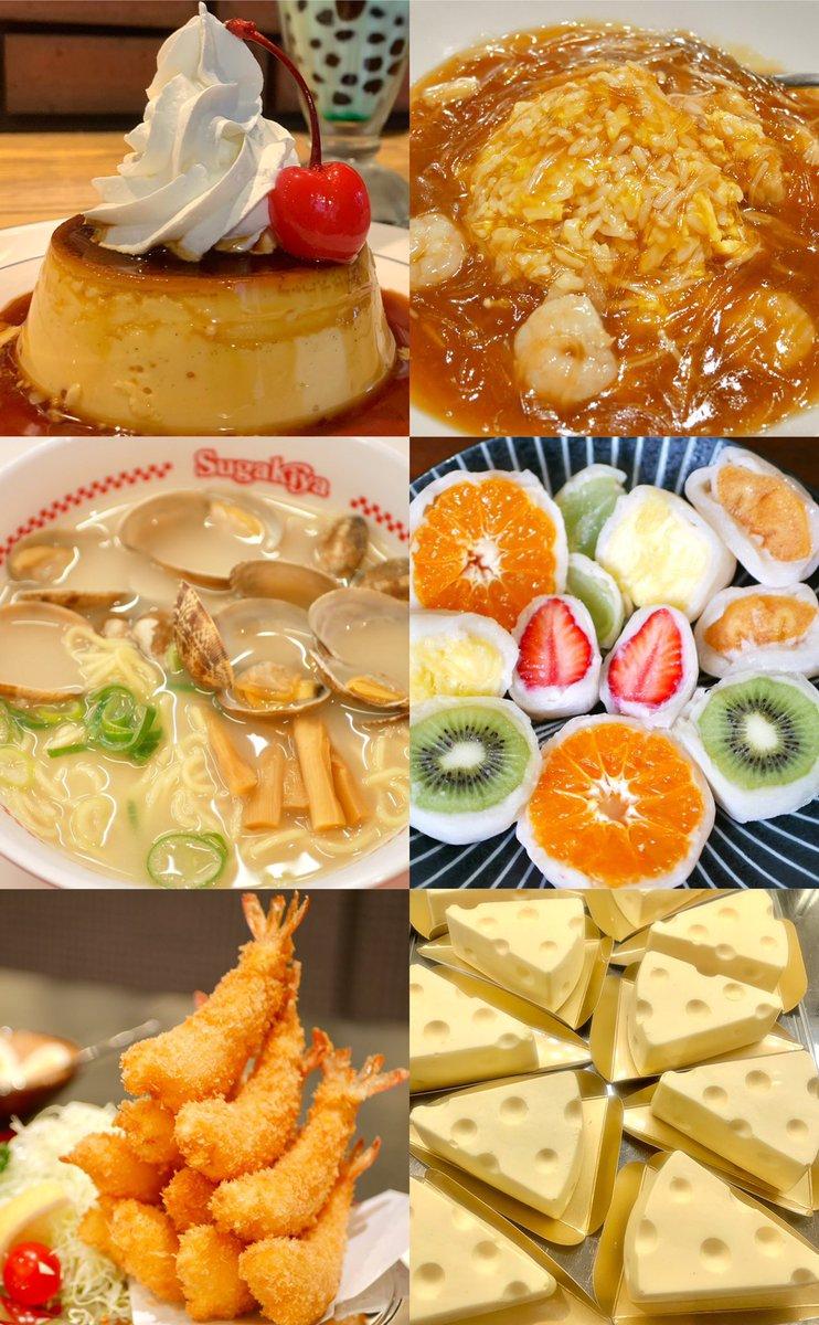 名古屋には美味しい食べ物がいっぱいだよー!だから名古屋転勤に絶望しないでね…