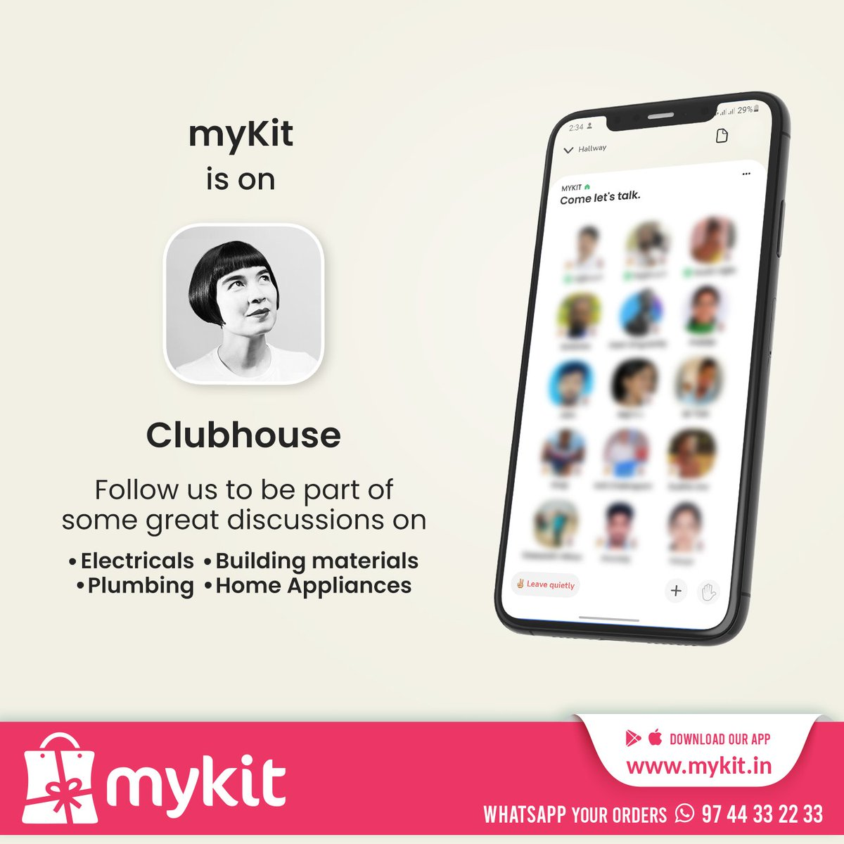 We are in Clubhouse now.  Follow us to be part of some great discussions on  *Electrical *Building materials *Plumbing *Home appliances  https://t.co/L65HNolwDZ #mykit #mykitcart #clubhouse #electricals #plumbing #buildingmaterial #homeappliances  #brandyourhome #kannur #kerala https://t.co/CXXgMcFSgT
