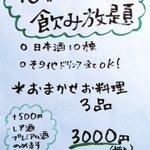 junmai_tomoyaのサムネイル画像