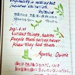 hiroomeのサムネイル画像
