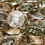 新しい500円硬貨がいよいよ製造開始決定‼