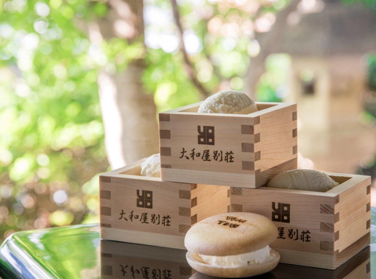 道後温泉 大和屋別荘のここがスゴい!食べ放題飲み放題、人がいないから遊びに行ってみて!