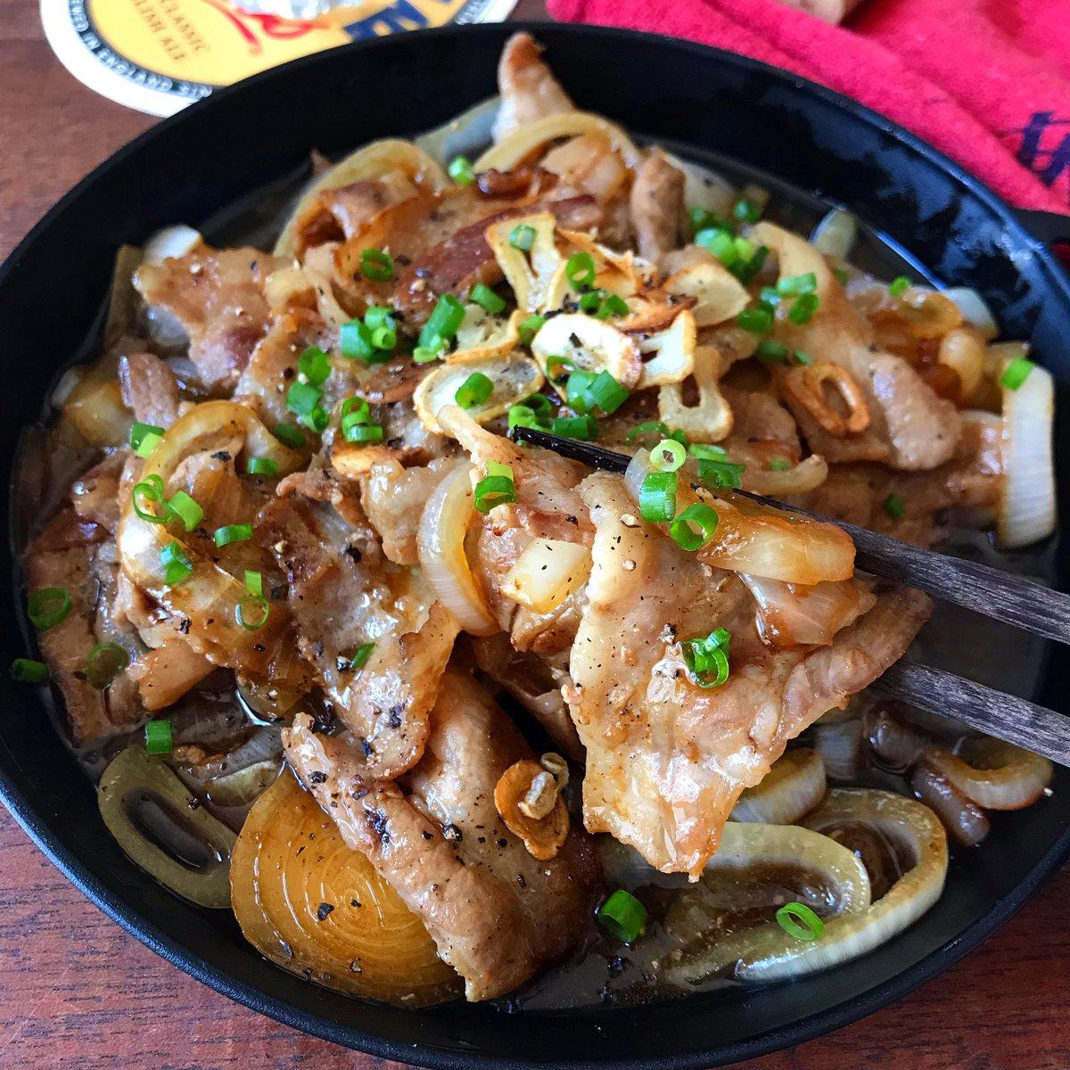 簡単で絶品の「豚バラペッパーレモンステーキ」。ぜひご賞味ください!