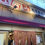 kenzaisanのサムネイル画像