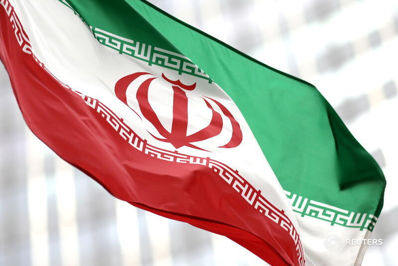 Western investors' hesitancy over Iran just went up a notch, writes @gfhay https://t.co/J0DUxhpn9g https://t.co/vPu74JnWZZ