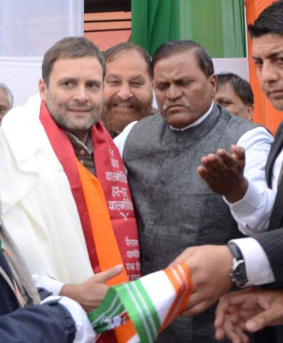 Happy Birthday Rahul Gandhi Ji.