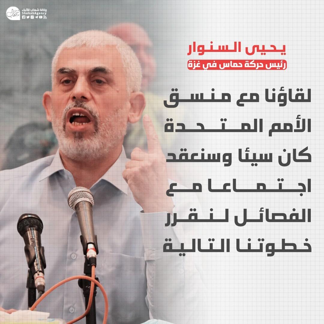 @fakhrifadzli's photo on Hamas