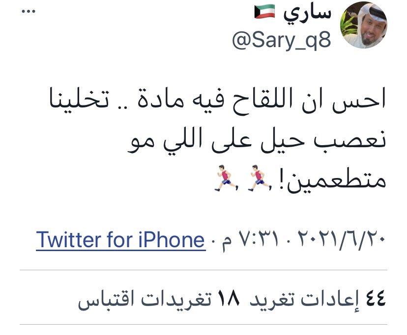 رد: إغلاق ساحة الإرادة بعد الدعوة للتجمع إحتجاجاً على قرارات مجلس الوزراء ا