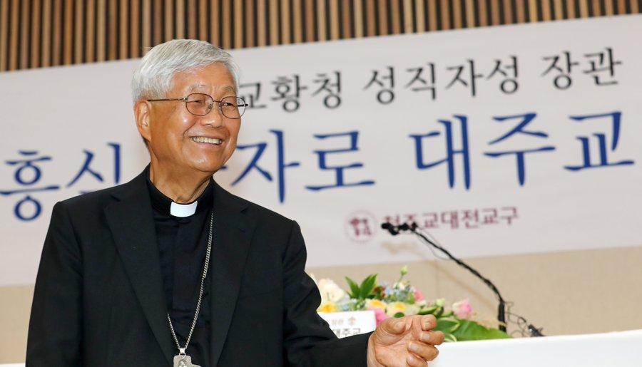 Mons. Lazzaro You Heung-sik