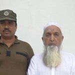 Image for the Tweet beginning: Pakistani cleric who led anti-blasphemy