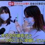 gaketsu_gk2のサムネイル画像