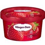 ハーゲンダッツから『濃苺』が新登場!完熟イチゴのような濃厚な味わいが特徴!