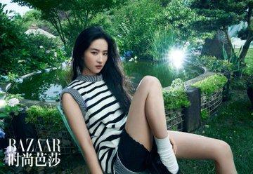 Harper's Bazaar China July 2021 E4dfFnYUYAUFgVG?format=jpg&name=360x360