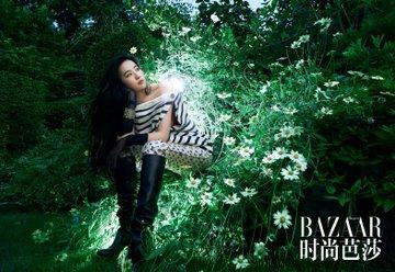Harper's Bazaar China July 2021 E4dfFnYVcAEZeUb?format=jpg&name=360x360