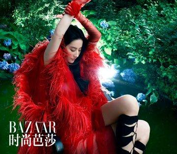 Harper's Bazaar China July 2021 E4dfM4XUcAEUhUr?format=jpg&name=360x360