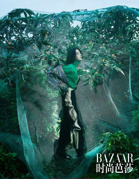 Harper's Bazaar China July 2021 E4dfM5ZVoBwRKFd?format=jpg&name=small
