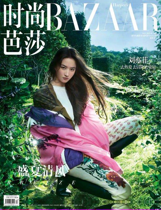 Harper's Bazaar China July 2021 E4dgeVIUcAEX6OA?format=jpg&name=small