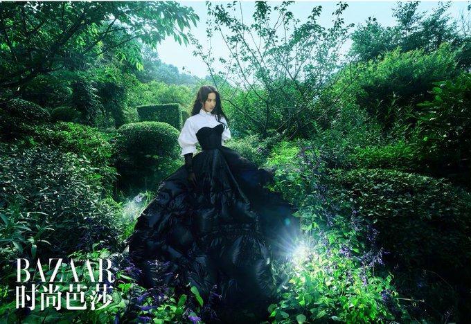 Harper's Bazaar China July 2021 E4dgeVLVUAUw4TD?format=jpg&name=small