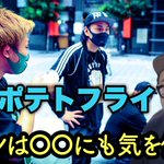 Doubly_2525のサムネイル画像