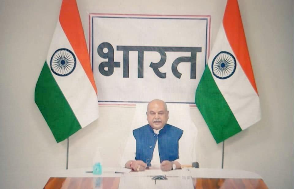 केंद्रीय पंचायती राज मंत्री ने पंचायती राज संस्थाओं के लिए 15वें वित्त आयोग अनुदान के सोशल ऑडिट हेतु गाइड लाइन जारी की