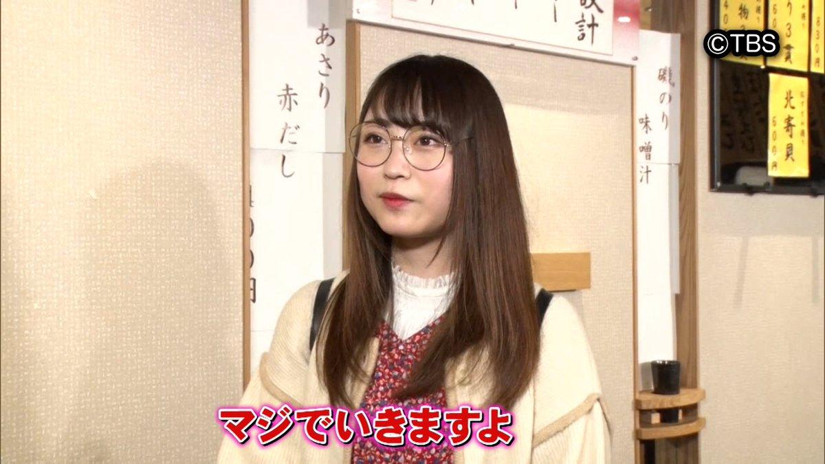 莉佳子 大 食い 中澤 中澤莉佳子は大食い東大美女でかわいい!彼氏の存在、wikiプロフ、経歴は?