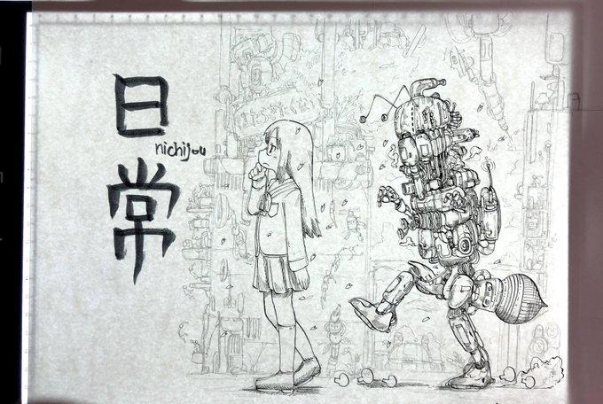 gaketsu_gk2の画像