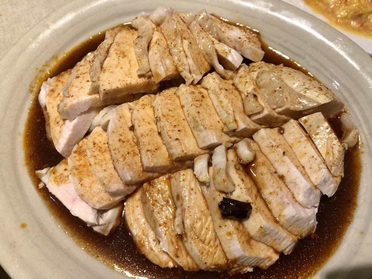 最高にうまい鶏肉の食べ方!よだれ鶏