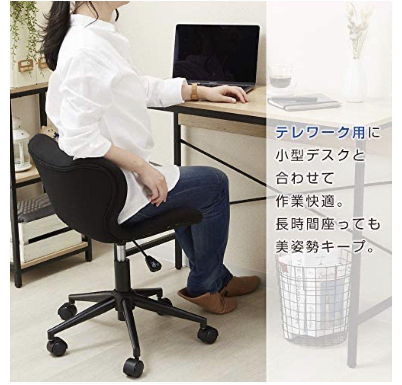 狭い部屋に置く椅子をお探しの方はスリムフィットチェアがおすすめ!